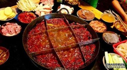 """""""老子""""吃火锅,还吃火锅底料"""