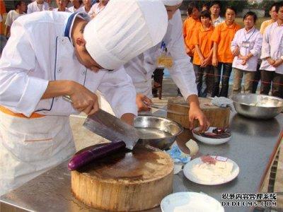 下脚料做好菜,发奖金等四招,教你合理利用下脚料【重庆最有名的火锅底料】