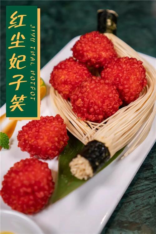 手把手教你,做出这道火遍南北的网红菜——红尘妃子笑!