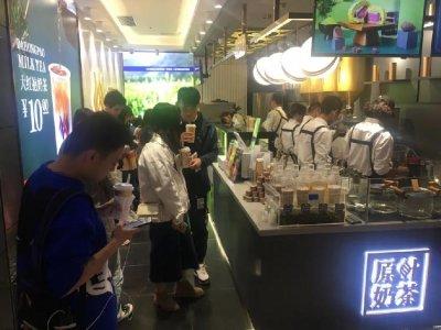 未来汉库餐饮将成为一家融合餐+饮到店、外卖、外带零售、周边销售为一体的