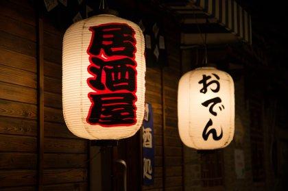 寿司店冬季为淡季,居酒屋为何就不会?