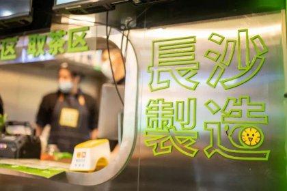 当上海忙着开咖啡店,合肥忙着造车,杭州忙着做MCN的时候,长沙这个1000多万